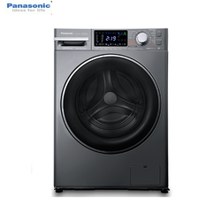 Máy Giặt Cửa Trước Chăm Sóc Sức Khoẻ 9kg NA-V90FX2LVT