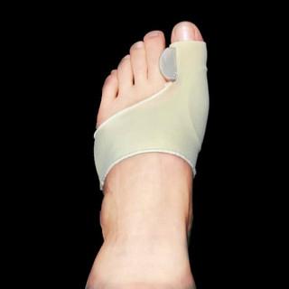 Vớ đệm bảo vệ ngón chân - NC65 thumbnail