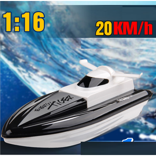 Mô hình tàu thủy cao tốc điều khiển từ xa sóng 2.4G đồ chơi trẻ em sử dụng pin sạc - tàu thủy điều khiển thumbnail