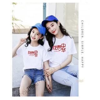 [ Siêu SALE ][ Cho Xem Hàng ] áo thun mẹ và bé cực đẹp cực [ HOT ] chỉ có tại thời trang FanTom - áo thun in hinh mẹ và bé thumbnail