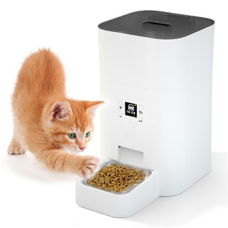 Máy cho chó mèo ăn THÔNG MINH tự động- máy tự cho pet ăn - Máy cho chó mèo ăn THÔNG MINH tự động429 thumbnail