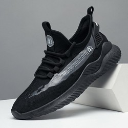 Giày thể thao sneaker nam G39