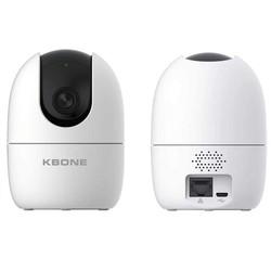 Camera quan sát kbvision h21pw 2MP - Camera giám sát