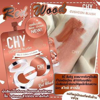 Phấn nước trang điểm Chy hồng-sale cuối năm - CHYH thumbnail