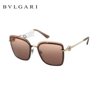 Mắt kính chính hãng BVLGARI BV6151B 2014-13 (59.15.140) - BV6151B 2014-13 thumbnail