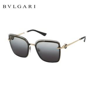 Mắt kính chính hãng BVLGARI BV6151B 2014-8G (59.15.140) - BV6151B 2014-8G thumbnail
