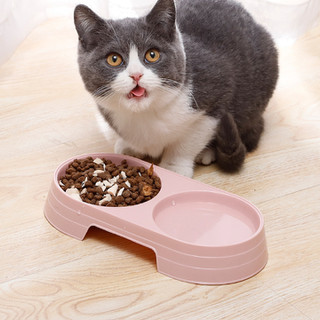 Bát Ăn Đôi Cho Chó Mèo - 4222_28968032 thumbnail