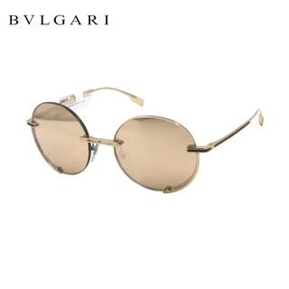 Mắt kính chính hãng BVLGari BV6153 2014-4Z (56.18.140) - BV6153 2014-4Z thumbnail
