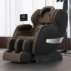 Ghế massage loại nào tốt, Ghế mát xa toàn thân, mua ghế massage ở đâu tốt, Ghế matsxa, Ghế matxa, nên mua loại ghế  massage loại nào tốt
