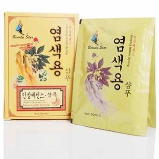 Dầu gội đen tóc Hàn Quốc - Dầu gội đen tóc thảo dược - Dầu gội đen tóc 1 hộp 2 gói thumbnail