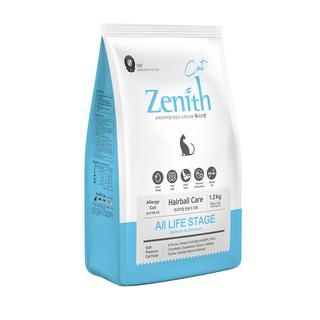 Thức ăn hạt mềm Zenith Hairball cho mèo 1.2kg [ĐƯỢC KIỂM HÀNG] 26664673 - 26664673 thumbnail