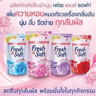[LẤY MÃ SHOP+ CHỌN MÀU ] 05 Bịch Nước Xả Vải Fresh & Soft Thái Lan 600ml Bịch - 05FS thumbnail