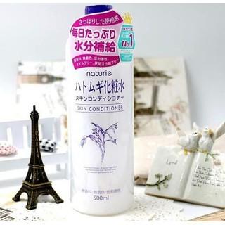 Nước hoa hồng ý dĩ - Nước hoa hồng ý dĩ Hatomugi 500ml - 4903335695254 thumbnail