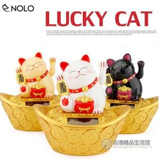 Mèo Thần Tài Mèo Chiêu Tài Maneki Neko Ngồi Cục Vàng Tự Vãy Tay Dùng Nguồn Năng Lượng Mặt Trời Chất Liệu Nhựa ABS - meothantaineko thumbnail