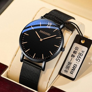 Đồng hồ nam cao cấp - Đh00003 thumbnail