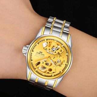 Đồng hồ nam máy cơ Bosck Automatic dây kim loại - Mặt vàng dây demi - MS668V thumbnail