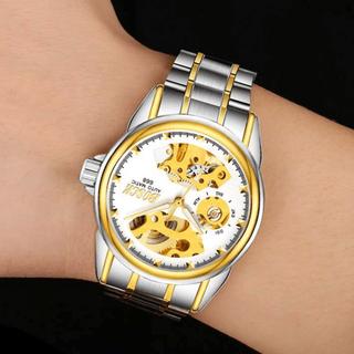 Đồng hồ nam máy cơ Bosck Automatic dây kim loại - Mặt trắng dây demi - MS668T thumbnail