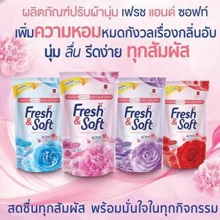 [Lấy mã freeship shop+] 05 Bịch Nước Xả Vải Fresh & Soft 600ml Bịch LION Thái Lan an toàn cho da nhạy cảm - 5FSL thumbnail