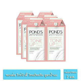 1 Gói Kem dưỡng Pond Tone Up Nâng Tone Da 7g - 7362832689 thumbnail