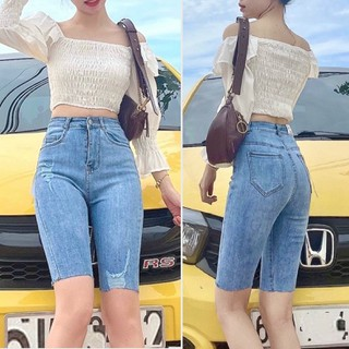 Quần jean ngố nữ co giãn lưng cao QJ09 - QJ09 thumbnail