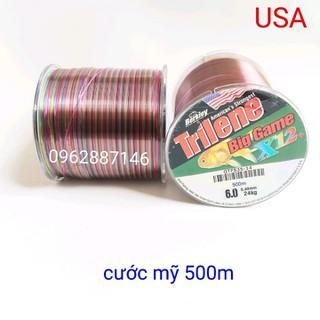 cước câu cá cước mỹ triline 7 màu 500m x12 - cước câu cá cước mỹ triline 7 màu 500m x12 thumbnail