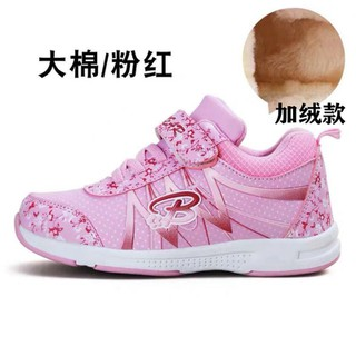 Giày thể thao Phong Cách Hàn Quốc dễ thương cho bé gái Mẫu có thiết kế đơn giản nhưng rất thời trang với lớp lưới thoáng chân cho bé Mẹ có thể kết hợp giày cùng váy hoặc quần phù hợp với từng hoàn cảnh cho con yêu. Màu hồng và tím Size từ 27 đến 37 S