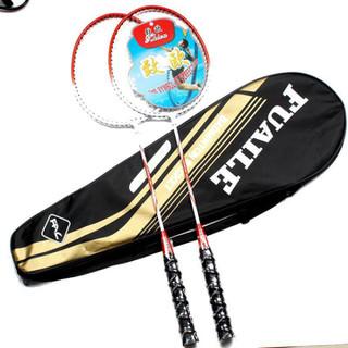 Bộ 2 cây vợt cầu lông - Bộ 2 cây vợt cầu lông - 6148 thumbnail