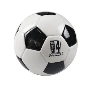 banh đá bóng - banh đá bóng - banh đá bóng - 9083 thumbnail