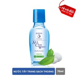 Nước tẩy trang sạch thoáng Senka A.L.L.Clear Water Fresh/ White 70ml - Hàng công ty