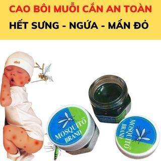 Cao Bôi Muỗi Trẻ Em Thái Lan - Hết Ngứa Sưng Tấy Tức Thì- Cao Bôi Muỗi Trẻ Em Thái Lan - CAOBOIMUOI01 thumbnail