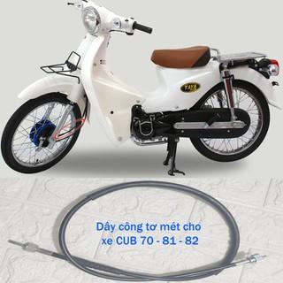 Dây công tơ mét - dây đồng hồ xe máy CUB 70-81-82 91cm-95cm - M1237 2