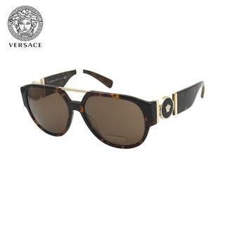Kính mát, mắt kính VERSACE VE4371 (58.16.140) chính hãng nhiều màu - VE4371 thumbnail