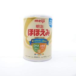 Sữa Meiji số 0 dạng lon và thanh - nội địa Nhật Bản