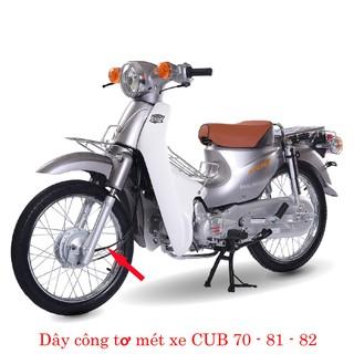 Dây công tơ mét - dây đồng hồ xe máy CUB 70-81-82 91cm-95cm - M1237 3