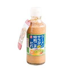 Sốt salad mè Bell Foods chai thủy tinh 215g