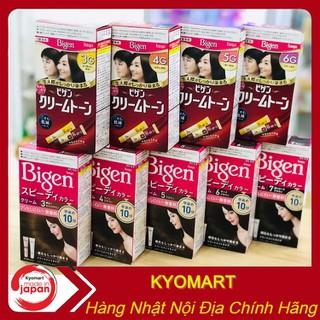 Thuốc nhuộm tóc thảo dược Bigen top 1 Nhật Bản ( nhuộm tóc phủ bạc ) - pn45lm thumbnail