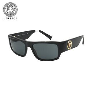 Kính mát, mắt kính VERSACE VE4385 (56.18.135) chính hãng - VE4385 thumbnail