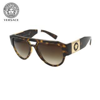 Kính mát, mắt kính VERSACE VE4401 (57-17-140) chính hãng - VE4401 thumbnail