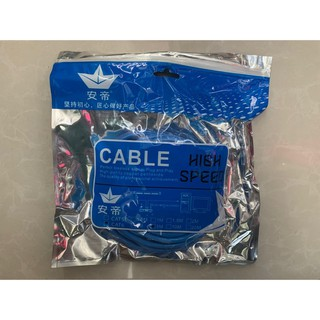 Cáp UTP CAT 6 AD-link 15 mét high speed màu xanh AD-6015B - 4367777 thumbnail