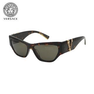 Kính mát, mắt kính VERSACE VE4383F 944 3 (56.15.140) chính hãng - VE4383F 944 3 thumbnail