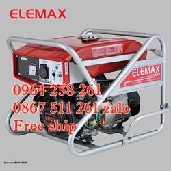 Mua máy Phát điện Elemax Nhật Bản chính hãng nhập khẩu ở đâu