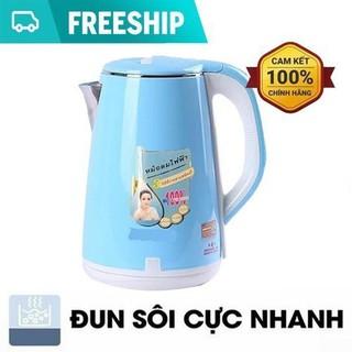 [ FREE SHIP ] Ấm siêu tốc - ấm siêu tốc thái lan 2.5l - dsdwdw thumbnail