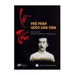 Lỗ Tấn – Phê Phán Quốc Dân Tính (NXB Đà Nẵng)