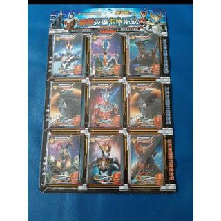 vỉ 9 bộ thẻ bài siêu nhân gao cho bé - 6729 thumbnail