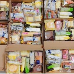 500g Bánh Tươi Nội Địa Đài Loan 500g