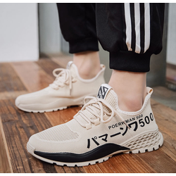 Giày Sneaker Thể Thao Nam 500 2021 chữ nhật Giá tốt nhất thị trường