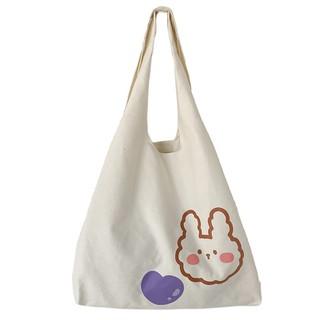 Túi Vải Đeo Vai Phong Cách Nhật Bản Cao Cấp XinhStore - 6269748977 thumbnail
