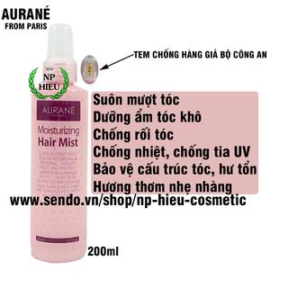 Xịt dưỡng tóc Aurané 200ml - XỊT DƯỠNG AURANÉ HỒNG thumbnail
