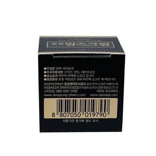 Kem Dưỡng Trắng Giảm Thâm m Dongsung Rannce Cream 10g - 2841142358 7