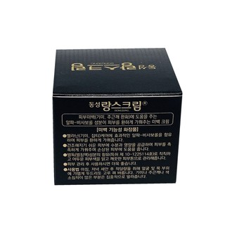 Kem Dưỡng Trắng Giảm Thâm m Dongsung Rannce Cream 10g - 2841142358 6